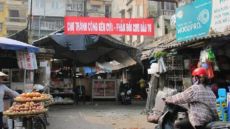 Tiểu thương kêu cứu, phản đối xây trung tâm thương mại